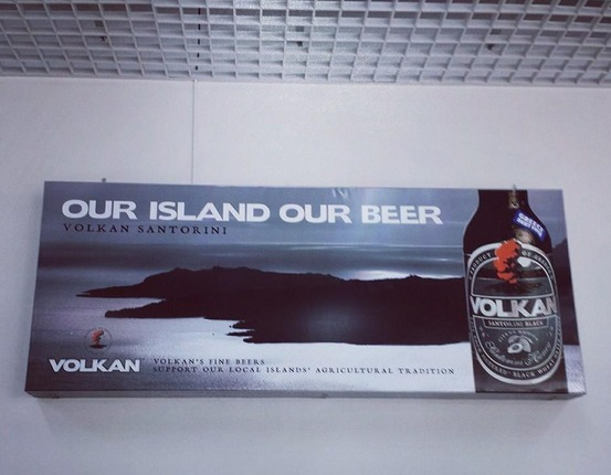Santorini Beer
